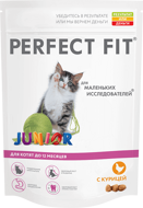 Perfect Fit junior курица 190г