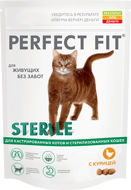Perfect Fit Sterile курица 190г