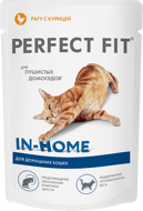 Perfect Fit In-Home пауч 85г