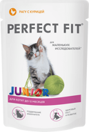 Perfect Fit junior пауч курица 85г